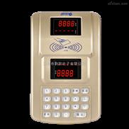 IC卡数码台式消费机