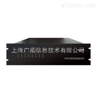 F5系列分布式多防区振动光纤探测器
