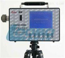 厂家直销LB-CCHZ1000直读式全自动粉尘测定仪