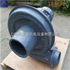 TB125-3(2.2KW)台湾透浦式中压鼓风机-梁瑾透浦式铝壳中压风机