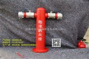 PS150-80×2-环球消防泡沫消火栓V丝扣不锈钢球阀