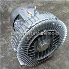 2QB810-SAH17(5.5KW)吸大豆专用高压风机
