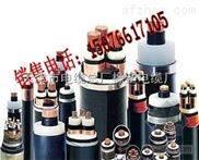 高壓銅芯鎧裝交聯電纜YJV22 3*50 8.7/10KV使用說明