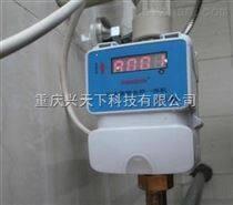 ic卡計量水控機,刷卡洗澡節水器,ic卡淋浴