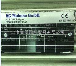 德国AC-MOTOREN电机TYP FCA 90LC -壹侨优势