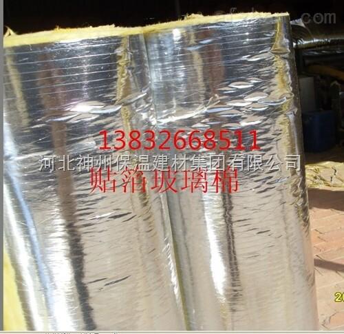 津南小站玻璃棉保温材料*神州玻璃棉卷毡*20公斤价格低廉