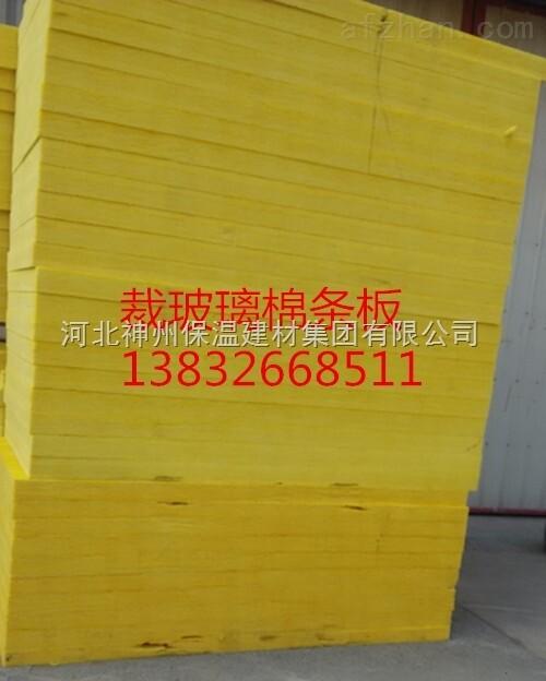 玻璃棉板厂家,消音玻璃棉板价格