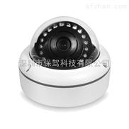 金屬防爆海螺攝像機|車載防爆攝像頭