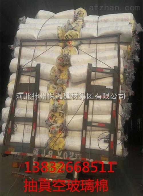 九寨沟抗震材料神州玻璃棉厂家屋面保温用玻璃棉毡多少钱一平米_