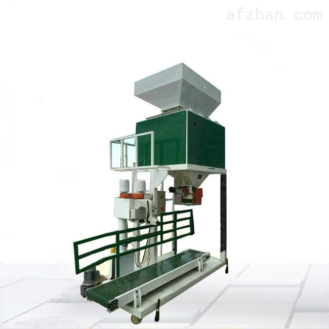 ZH-DCS-50-自动称重颗粒包装机