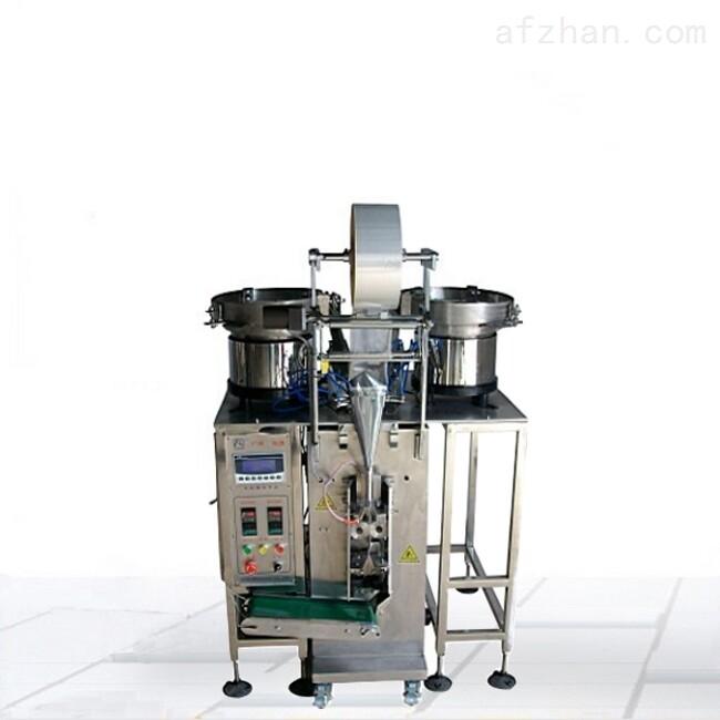 ZH-螺丝配件包装机