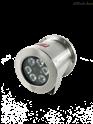AL-ExL100B隔爆型红外灯