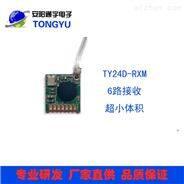 无线遥控接收模块TY24D-RXM