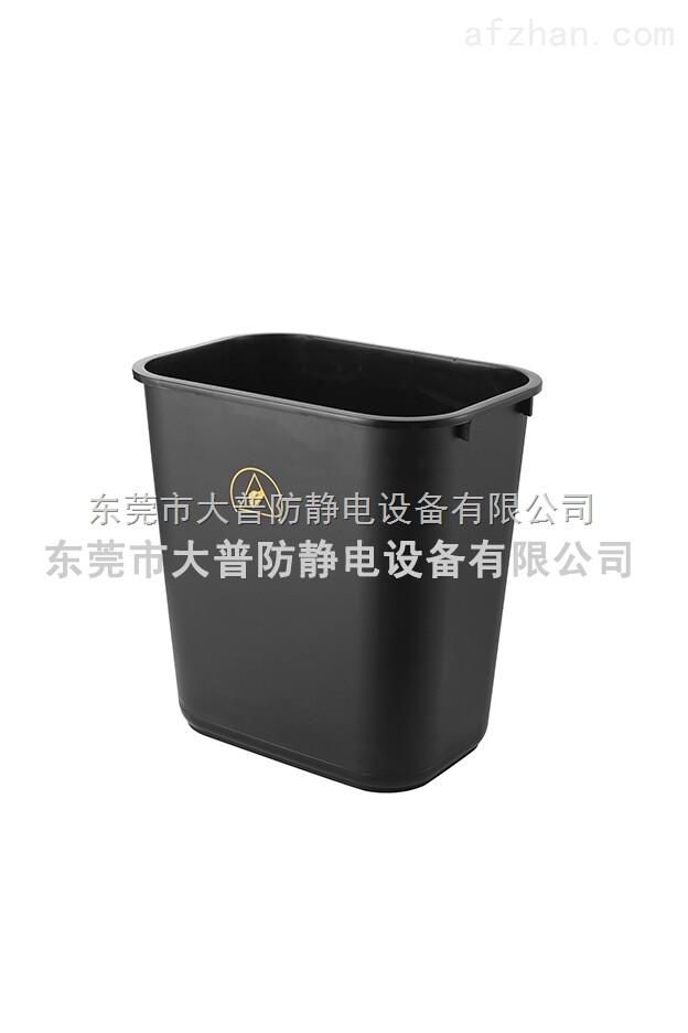 东莞35L防静电垃圾桶厂家(防静电原料注塑生产)