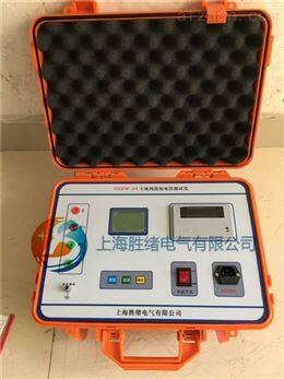 防雷设备仪器生产厂家