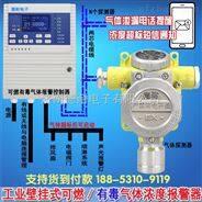加气站油库石油醚报警器,气体报警器