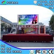 P6户外防水升降车载彩色流动广告LED电子显示屏宣传车华信通光电