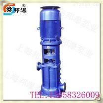 LG多级管道离心泵 立式高层建筑给水泵 多级消防泵