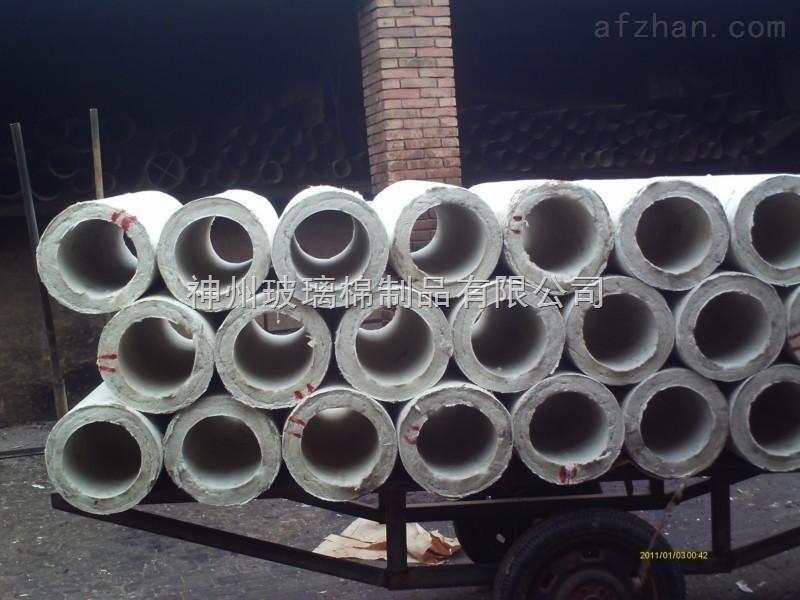 厂家批发高密度硅酸铝管壳