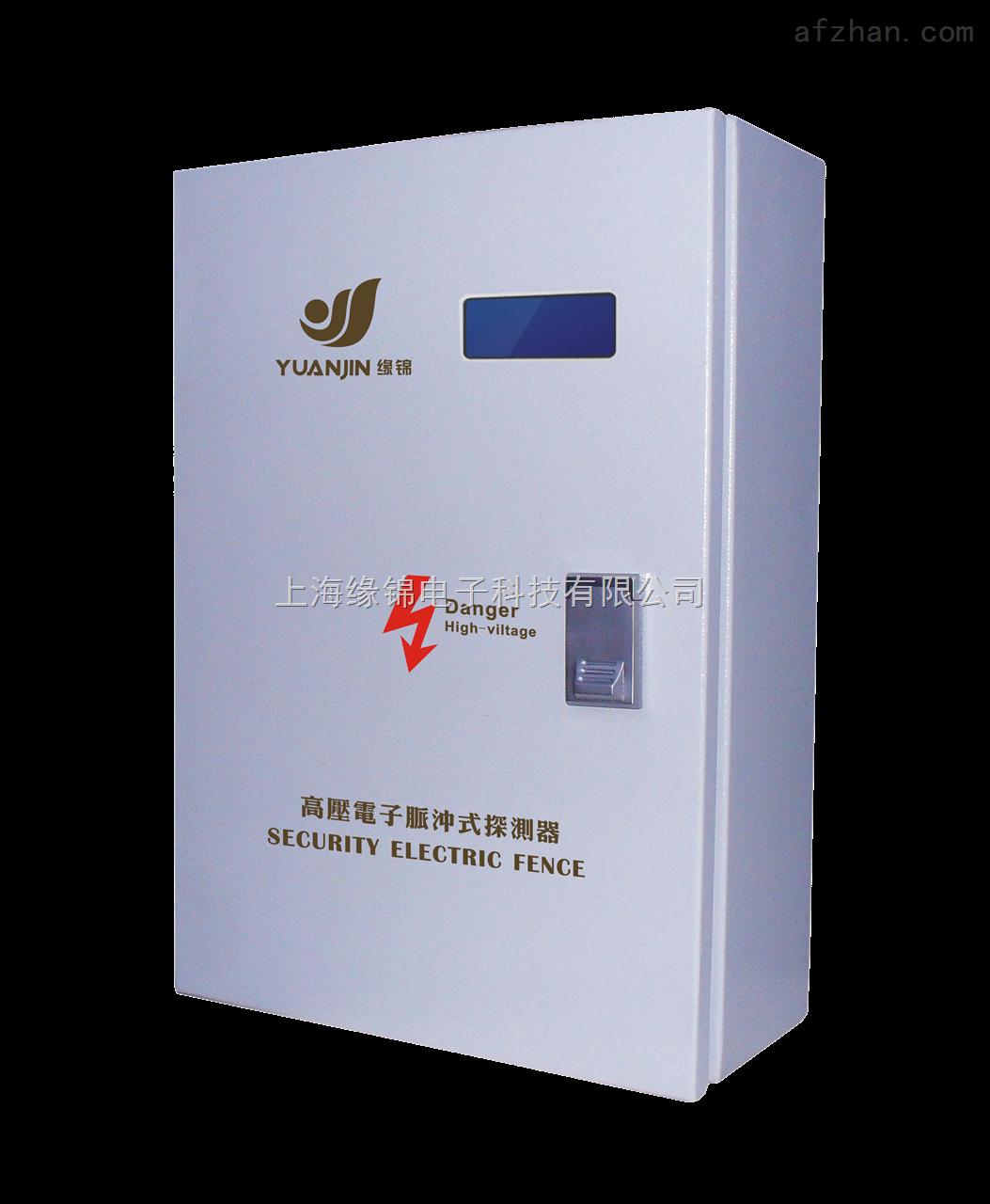 上海厂家缘锦脉冲电子围栏系统