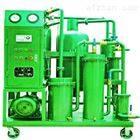 TYJ-300透平油专用滤油机