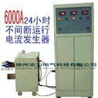 HNDL10000A温升电流发生器