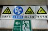 海口电器火灾监控|防火设施材料|灭火设备材料|应急照明疏散指示|消防设施标牌