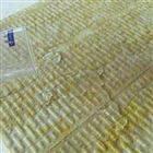 防水岩棉板憎水性能