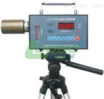 LB-CCHZ1000直读式全自动粉尘测定仪 各类粉尘环境专用 全国供应 质量保证