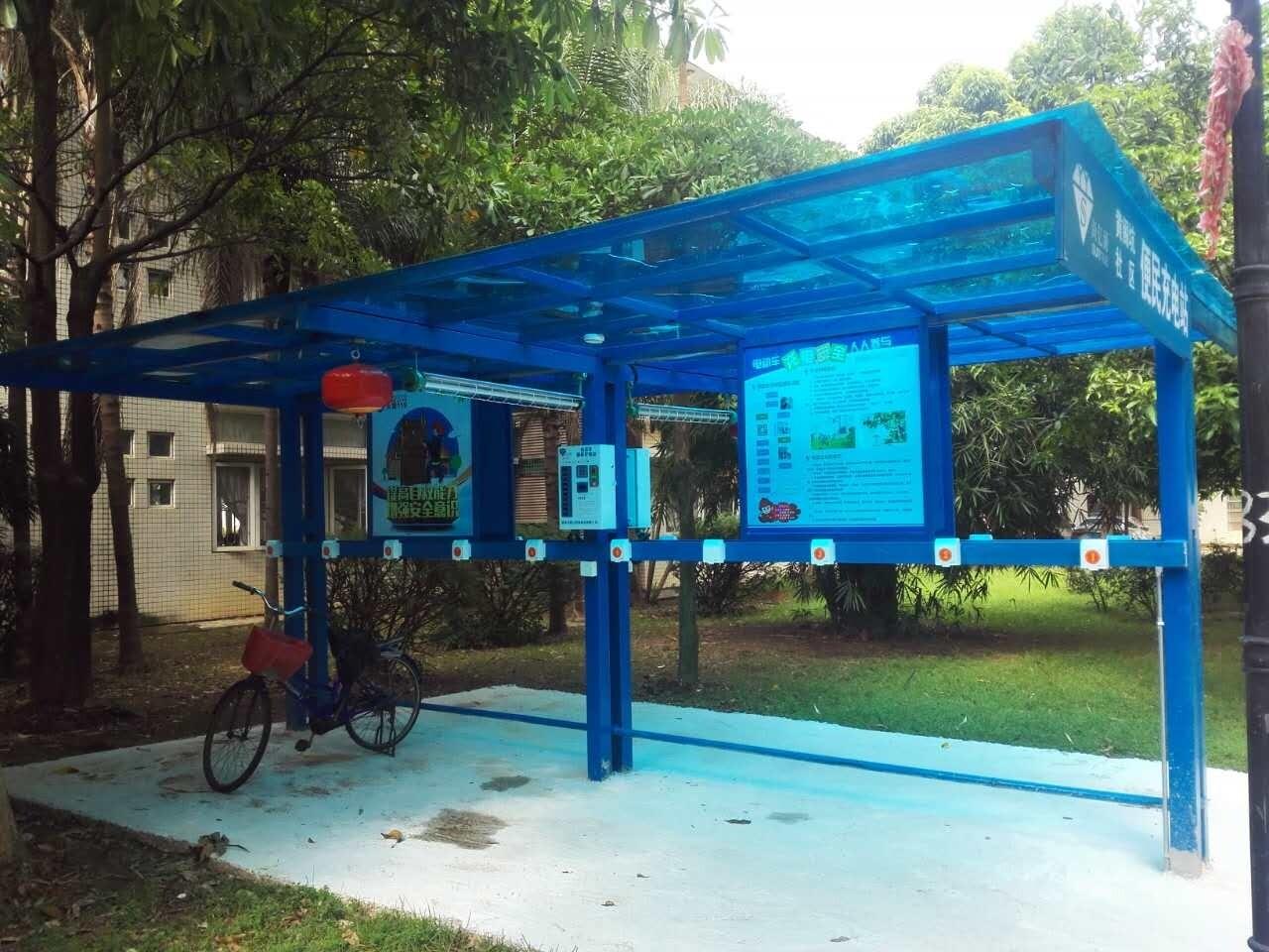 小区充电站建设及安装流程