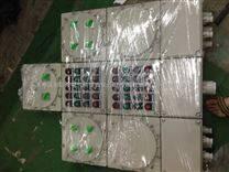 不锈钢防爆配电控制箱