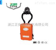 隔绝式正压氧气呼吸器 自救器