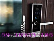 黄冈智能家居方案手机控制