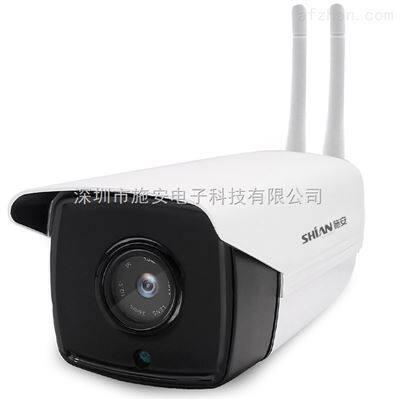 SA-D9200WFZ2-I4超强双天线200万像素无线网络摄像机
