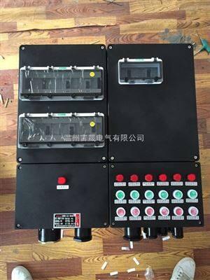 黑色工程塑料防水防尘防腐配电箱
