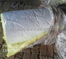 【神州】w38玻璃棉毡报价-超细玻璃棉毡直销