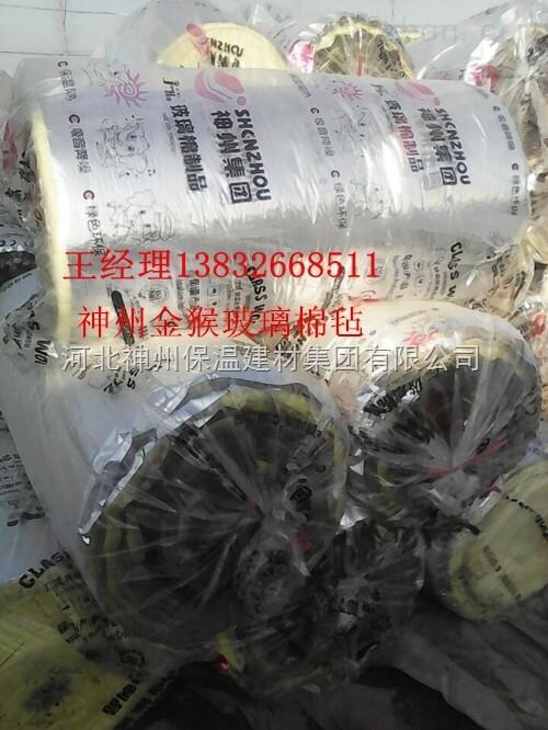 河北玻璃丝棉5-12厘米厂家厂价直销**玻璃棉应用范围**