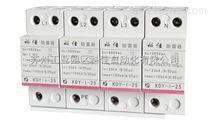 模塊化B級開關型電源防雷器