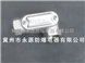 BHC-不锈钢防爆穿线盒