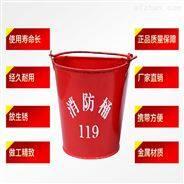 消防沙桶/黄沙桶/加厚 消防桶消防器材消防桶大 消防桶半圆烤漆