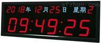医院网络单面日历数字时钟