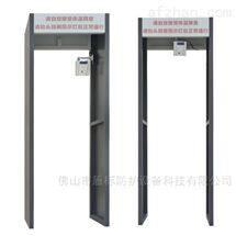 DB-001门框式人体测温门 体温筛查语音播报系统