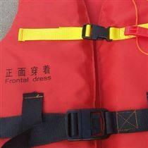 新标准船用工作救生衣