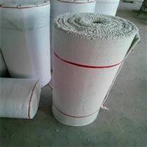 A级防火陶瓷纤维布