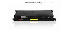 網絡時間服務器DNTS-6
