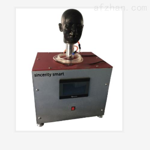 cw医用防护口罩呼吸气密性测试仪