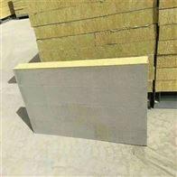 复合砂浆纸岩棉板