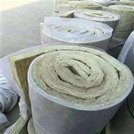 防水岩棉毡