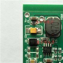 H6205宽输入电压降压型恒压恒流 DC-DC