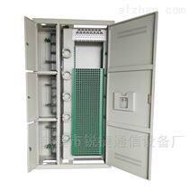 576芯光纤配线柜720芯三网合一光纤网络机柜